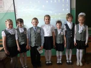 участники конференции 1-х классов