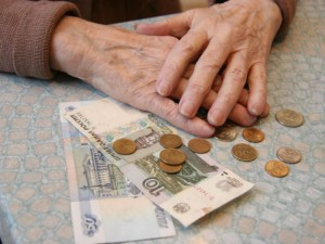 chto-takoe-dosrochnaya-pensiya